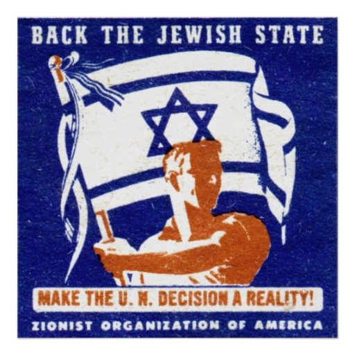 1947_zionist_poster-r2558761f234548c3bf578b4d53ef4542_aip8h_8byvr_512